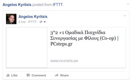 Αυτόματες Δημοσιεύσεις Facebook Twitter Social Media με το IFTTT 19a