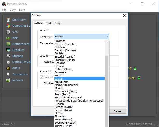 Πληροφορίες Συστήματος Υπολογιστή PC Υποστήματα Speccy 07