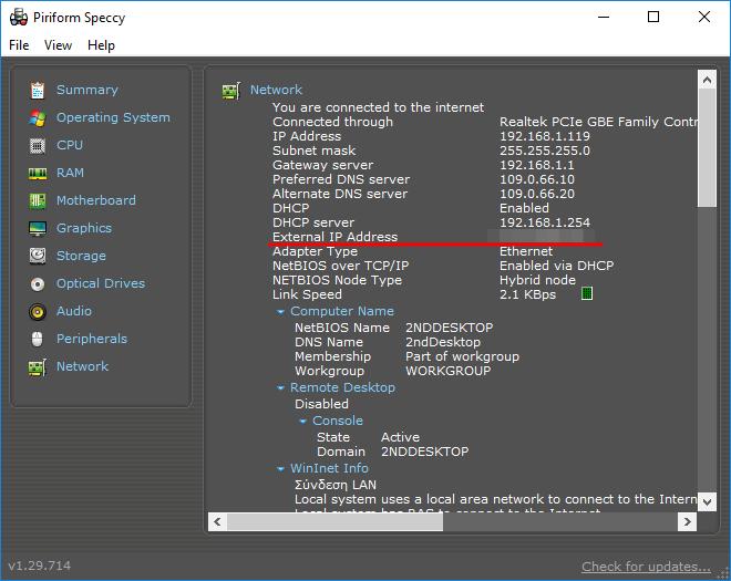 Πληροφορίες Συστήματος Υπολογιστή PC Υποστήματα Speccy 19