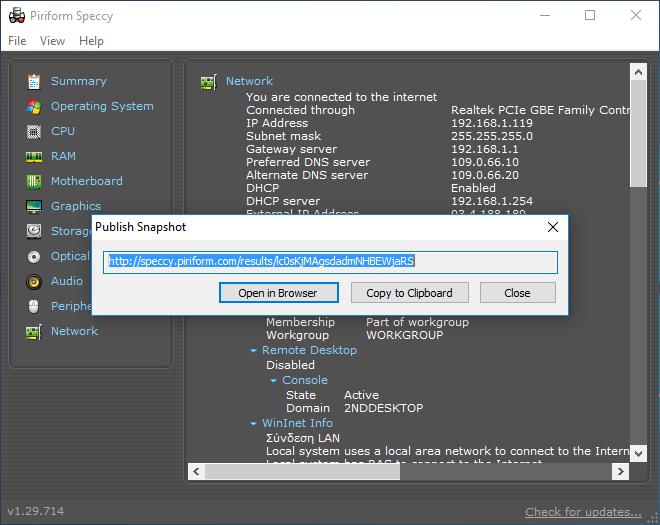 Πληροφορίες Συστήματος Υπολογιστή PC Υποστήματα Speccy 24