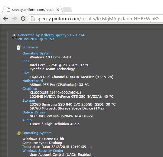 Πληροφορίες Συστήματος Υπολογιστή PC Υποστήματα Speccy 25
