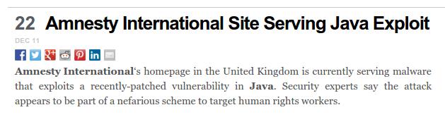 Ασφαλής Πλοήγηση στο Internet - Τι να Προσέχουμε Ημέρα Ασφαλούς Διαδικτύου 02