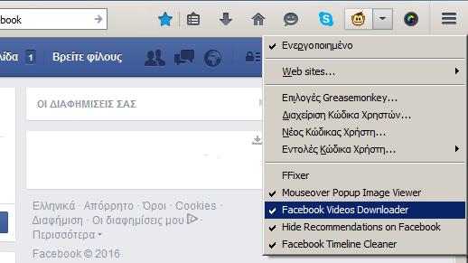 facebook script 10