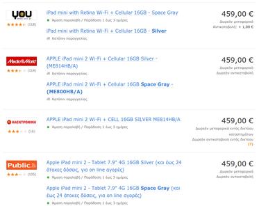 Αγορά iPad €299 - €1.319 - Βρείτε Αυτό Που Σας Ταιριάζει 01