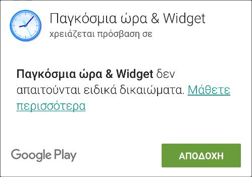 Διαχειριστείτε Πολλαπλές Χρονικές Ζώνες στο Android 03