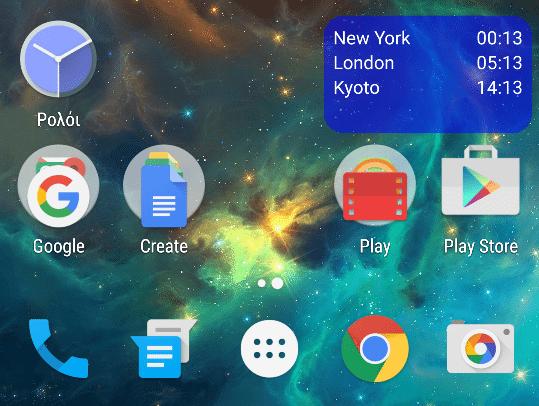 Διαχειριστείτε Πολλαπλές Χρονικές Ζώνες στο Android 14