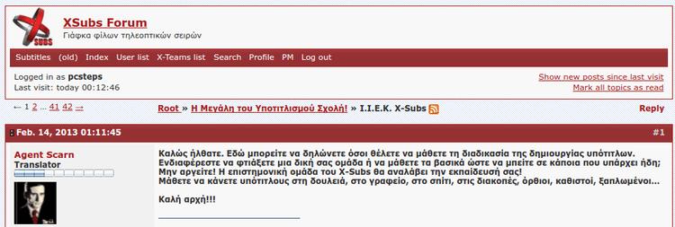 Ελληνικοί Υπότιτλοι Σειρών και Ταινιών - Τα Καλύτερα Site με Ελληνικούς Υπότιτλους 11