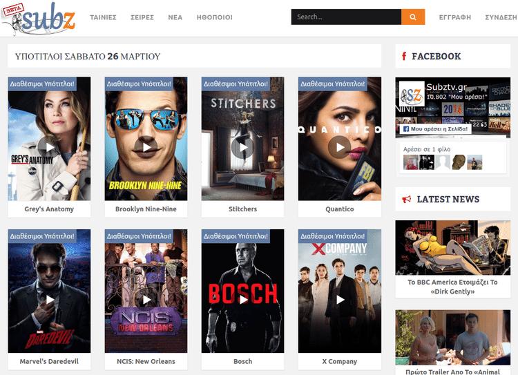 Ελληνικοί Υπότιτλοι Σειρών και Ταινιών - Τα Καλύτερα Site με Ελληνικούς Υπότιτλους 14