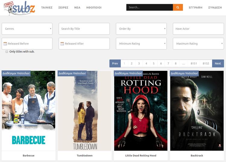 Ελληνικοί Υπότιτλοι Σειρών και Ταινιών - Τα Καλύτερα Site με Ελληνικούς Υπότιτλους 15