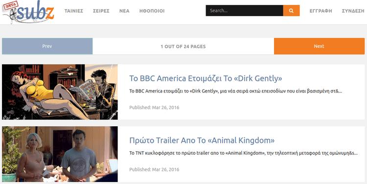 Ελληνικοί Υπότιτλοι Σειρών και Ταινιών - Τα Καλύτερα Site με Ελληνικούς Υπότιτλους 16