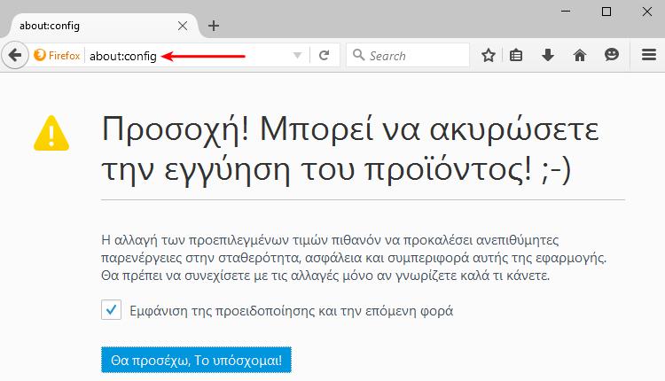 Μεγαλύτερα Γράμματα σε Κάθε Site Μεγέθυνση Ιστοσελίδας με το Zoom του Browser Chrome Firefox Edge 12