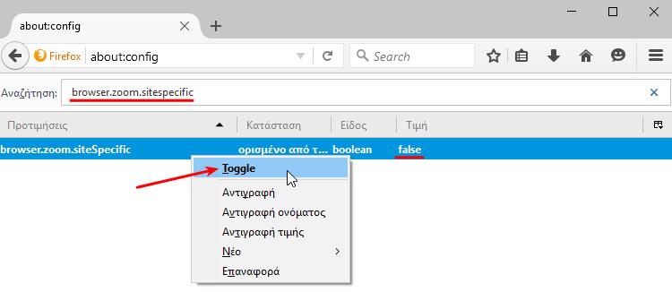 Μεγαλύτερα Γράμματα σε Κάθε Site Μεγέθυνση Ιστοσελίδας με το Zoom του Browser Chrome Firefox Edge 13