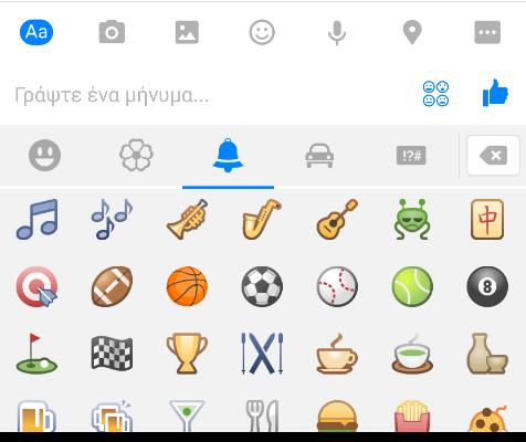 Παιχνίδι Basket στο Facebook Messenger για Android και iOS 03
