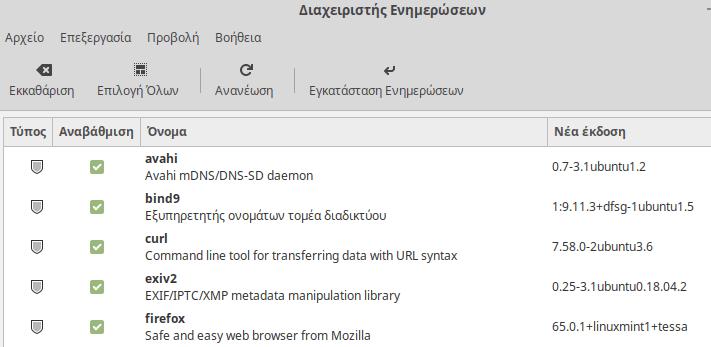 Windows με Linux ενημερώσεις