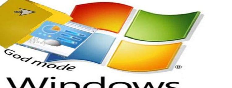 Εικονα GodMode για την εμφανιση Windows