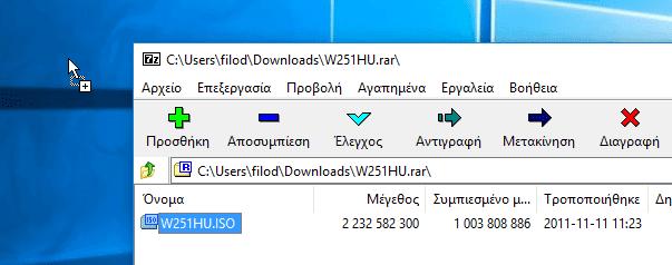 Άνοιγμα RAR πώς ανοίγω αρχεία RAR στα Windows, με Δωρεάν Εφαρμογές PeaZip 7-Zip 17