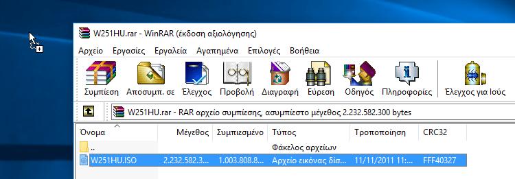Άνοιγμα RAR πώς ανοίγω αρχεία RAR στα Windows, με Δωρεάν Εφαρμογές PeaZip 7-Zip 22