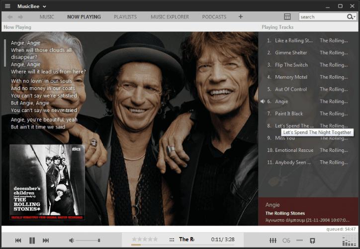 Αναπαραγωγή Ήχου - Ο Καλύτερος Audio Player 4