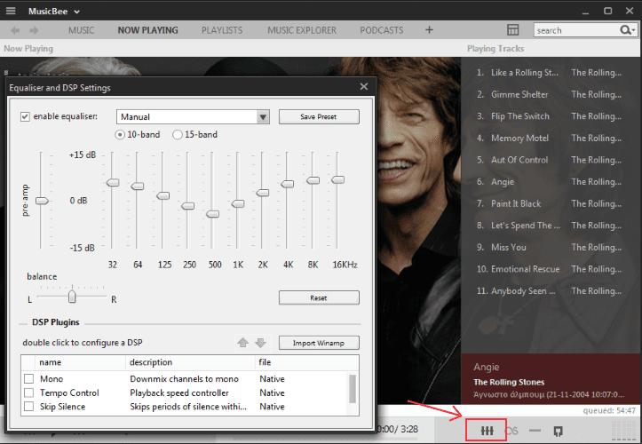 Αναπαραγωγή Ήχου - Ο Καλύτερος Audio Player 5