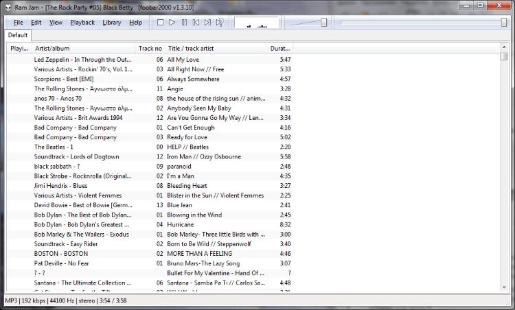 Αναπαραγωγή Ήχου - Ο Καλύτερος Audio Player 8