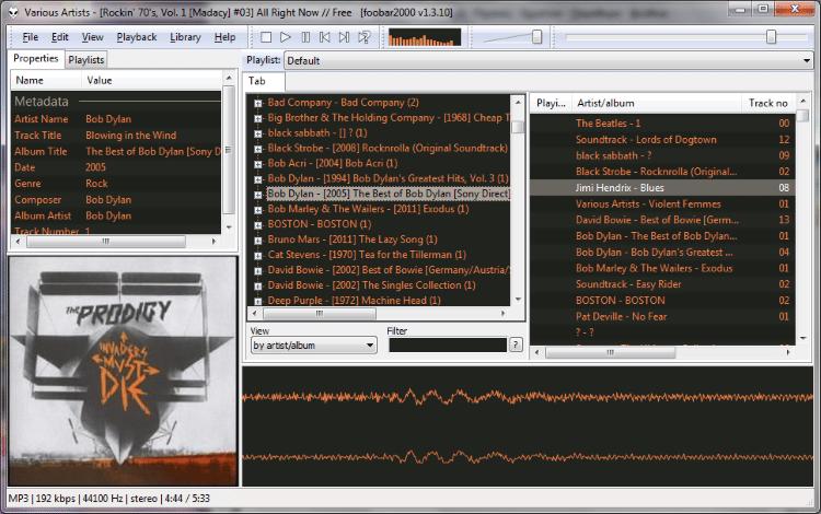 Αναπαραγωγή Ήχου - Ο Καλύτερος Audio Player 9
