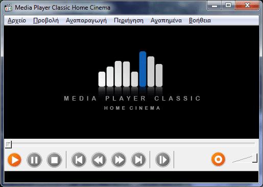 Αναπαραγωγή Βίντεο - Βρες τον Ιδανικό Media Player - 11