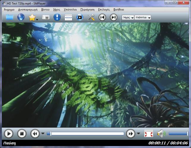 Αναπαραγωγή Βίντεο - Βρες τον Ιδανικό Media Player - 18