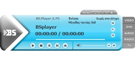 Αναπαραγωγή Βίντεο - Βρες τον Ιδανικό Media Player - 23