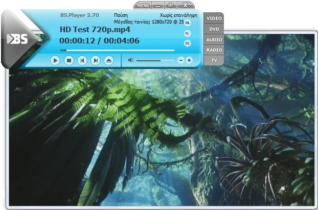 Αναπαραγωγή Βίντεο - Βρες τον Ιδανικό Media Player - 24