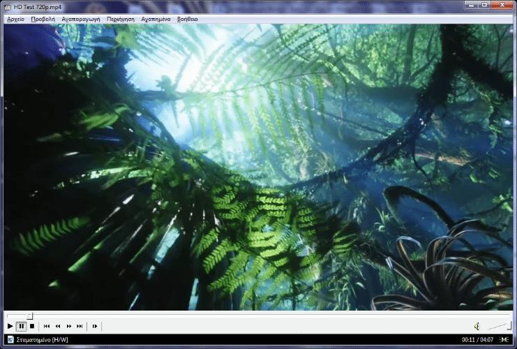 Αναπαραγωγή Βίντεο - Βρες τον Ιδανικό Media Player - 9