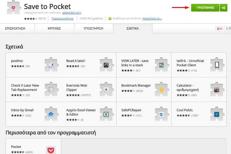 Διαλέγοντας-Εναλλακτικό-Browser-Οι-Κλώνοι-Chrome-Firefox-119