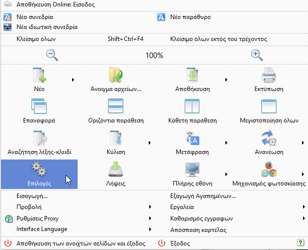 Διαλέγοντας-Εναλλακτικό-Browser-Οι-Κλώνοι-Chrome-Firefox-125a