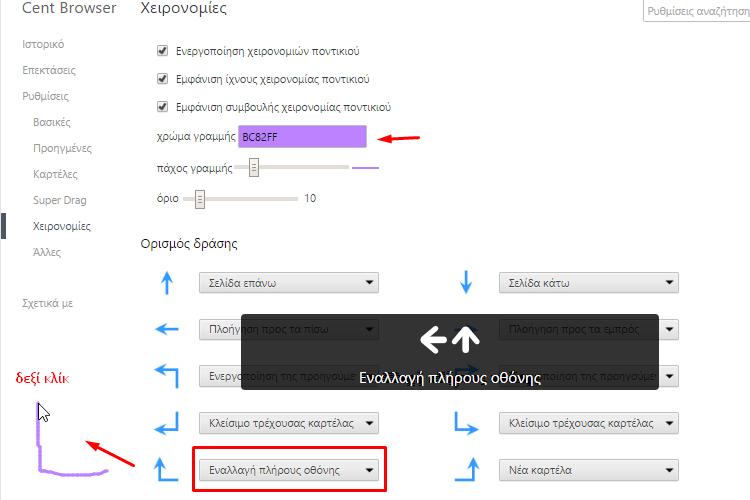 Διαλέγοντας-Εναλλακτικό-Browser-Οι-Κλώνοι-Chrome-Firefox-68γ