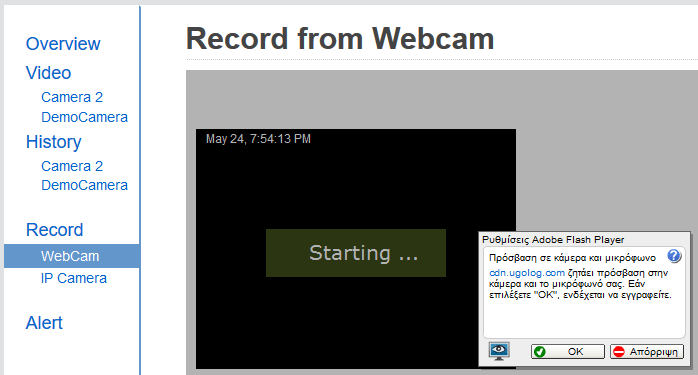 Δωρεάν Κάμερα Παρακολούθησης μέσω Internet με Webcam 08