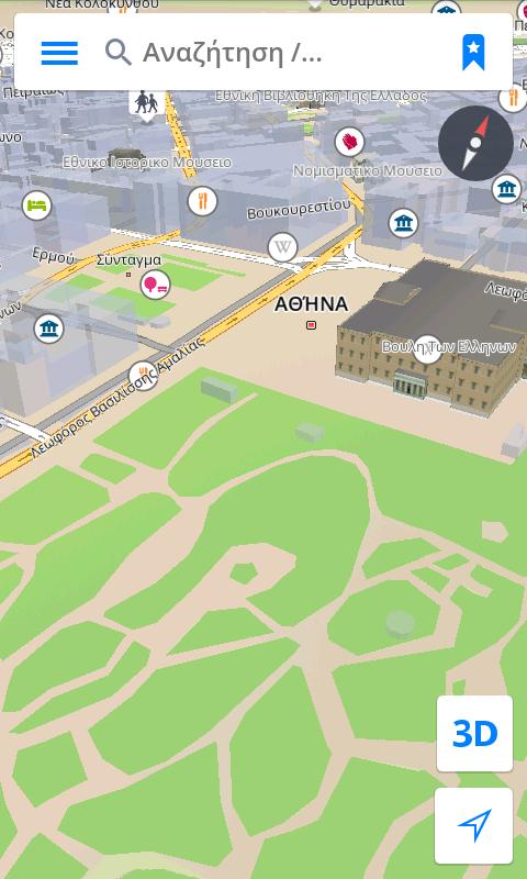 Καλύτερες Δωρεάν Εφαρμογές GPS για Android Συσκευές05