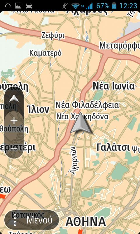 Καλύτερες Δωρεάν Εφαρμογές GPS για Android Συσκευές9