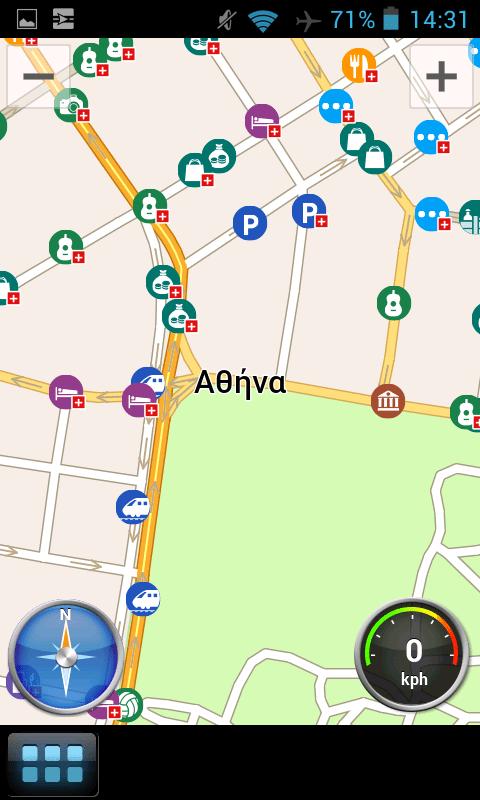 Καλύτερες Δωρεάν Εφαρμογές GPS για Android Συσκευές14