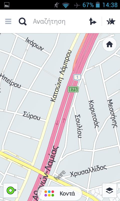 Καλύτερες Δωρεάν Εφαρμογές GPS για Android Συσκευές17
