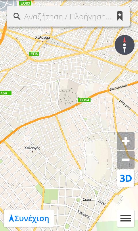 Καλύτερες Δωρεάν Εφαρμογές GPS για Android Συσκευές18