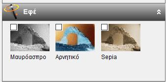 Μαζική Επεξεργασία Φωτογραφιών Πολλαπλών Φωτογραφιών με το FotoSizer 17