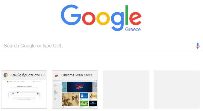 Οι Καλύτερες Επεκτάσεις Chrome και Επεκτάσεις Firefox 27