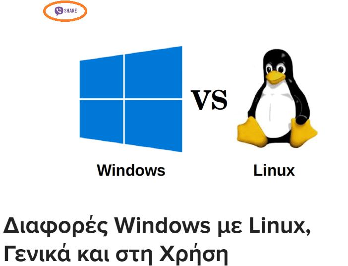 Οι Καλύτερες Επεκτάσεις Chrome και Επεκτάσεις Firefox 42