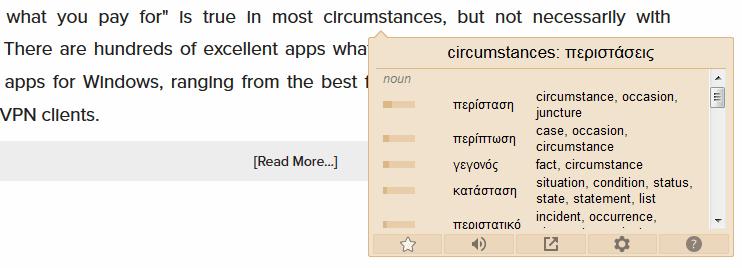 Οι Καλύτερες Επεκτάσεις Chrome και Επεκτάσεις Firefox 49