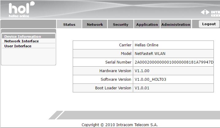 Ποιος κλέβει το WiFi μου - Δείτε Ποιοί Συνδέονται στο Router 21