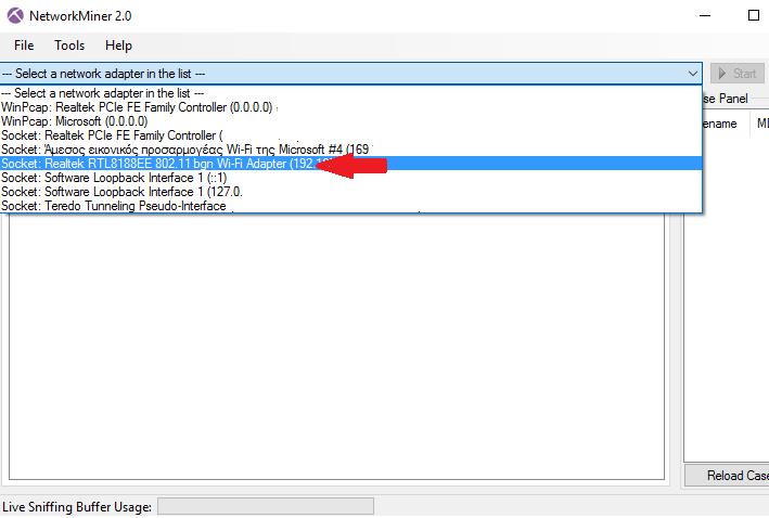 Ποιος κλέβει το WiFi μου - Δείτε Ποιοί Συνδέονται στο Router 29