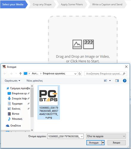 Πώς Ανεβάζω Φωτογραφίες στο Instagram Από Windows Mac OS X 8
