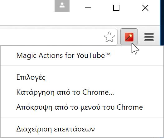 Οι Καλύτερες Επεκτάσεις Chrome και Επεκτάσεις Firefox 09