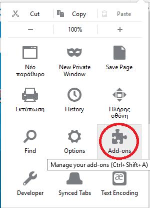 Οι Καλύτερες Επεκτάσεις Chrome και Επεκτάσεις Firefox 18