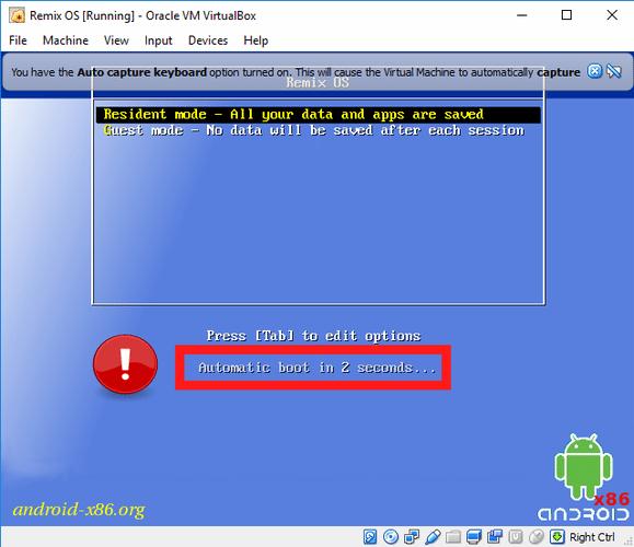 Android στον υπολογιστή με το Remix OS - 25α