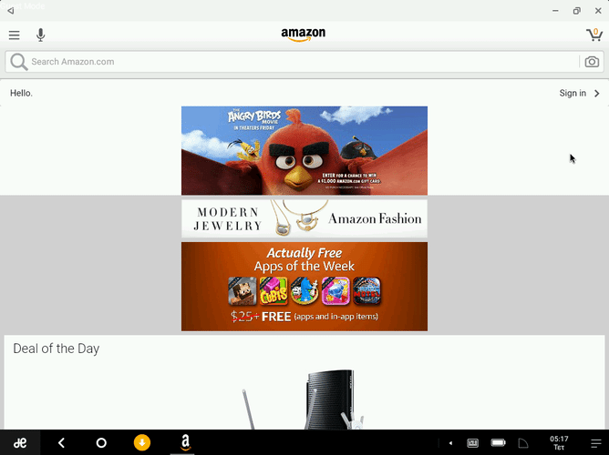 Android στον υπολογιστή με το Remix OS - 44